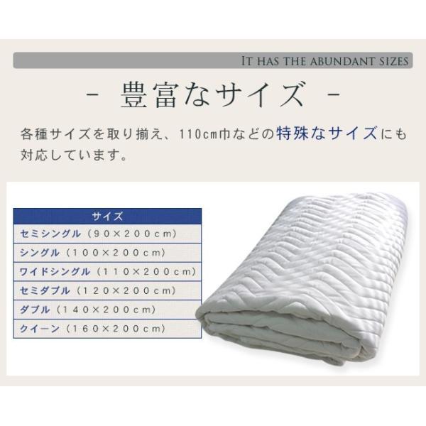 ベッドパッド クイーン 洗える ホテル仕様 洗濯機可 ホテル 敷きパッド 敷パッド 160×200cm yasashii-kurashi 06