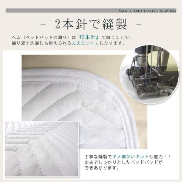 ベッドパッド セミキング 洗える ホテル仕様 洗濯機可 ホテル 敷きパッド 敷パッド 180×200cm yasashii-kurashi 03