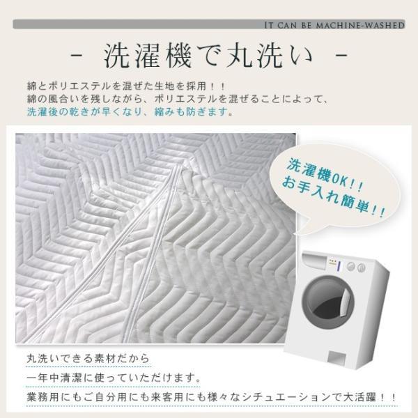 ベッドパッド セミキング 洗える ホテル仕様 洗濯機可 ホテル 敷きパッド 敷パッド 180×200cm yasashii-kurashi 04