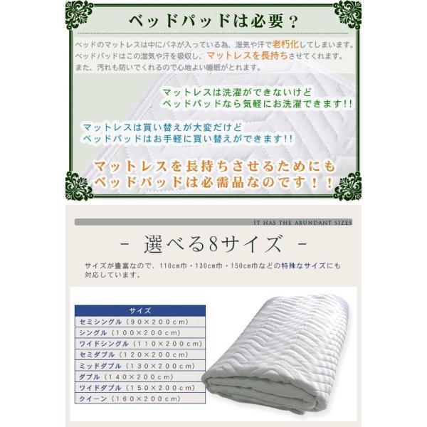 ベッドパッド セミキング 洗える ホテル仕様 洗濯機可 ホテル 敷きパッド 敷パッド 180×200cm yasashii-kurashi 05