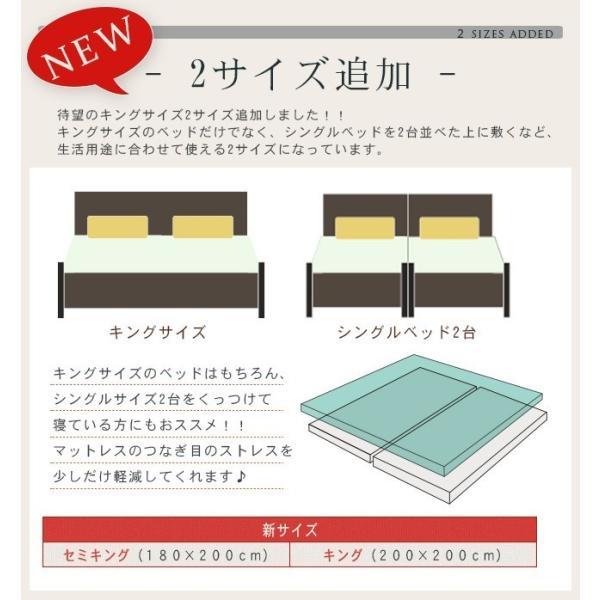 ベッドパッド セミキング 洗える ホテル仕様 洗濯機可 ホテル 敷きパッド 敷パッド 180×200cm yasashii-kurashi 06