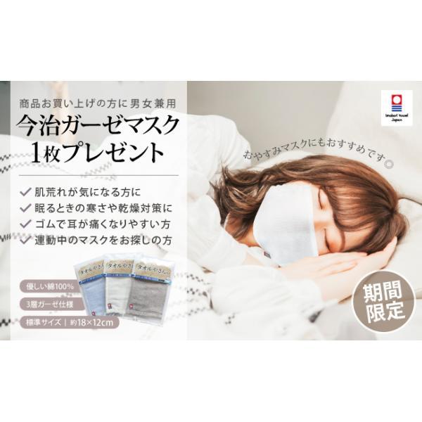 ひざ掛け おしゃれ ふわふわ 暖かい ブランケット ベビー 日本製 オーガニックコットン 綿100% 70×100 yasashii-kurashi 02