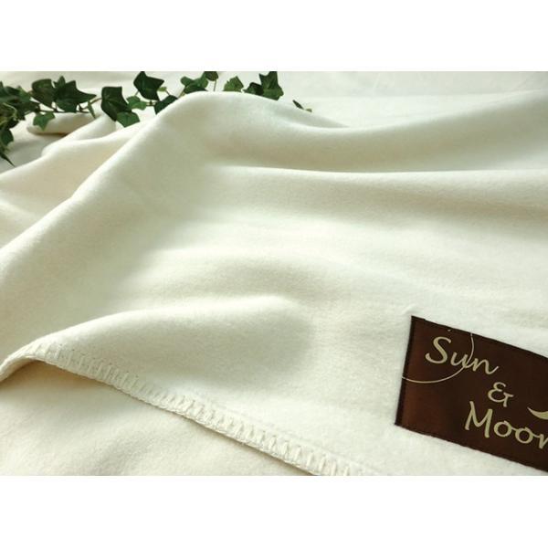 ひざ掛け おしゃれ ふわふわ 暖かい ブランケット ベビー 日本製 オーガニックコットン 綿100% 70×100 yasashii-kurashi 05