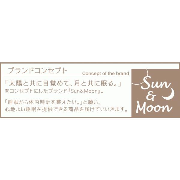 ひざ掛け おしゃれ ふわふわ 暖かい ブランケット ベビー 日本製 オーガニックコットン 綿100% 70×100 yasashii-kurashi 07