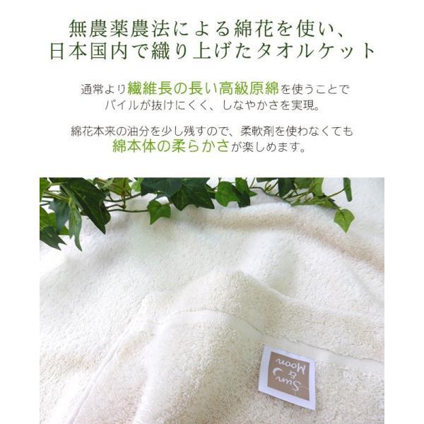 タオルケット おしゃれ シングル 綿100% ふわふわ オーガニックコットン 泉州タオル 日本製 140×190|yasashii-kurashi|02