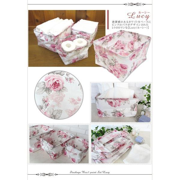 収納ボックス3点セット バラ柄 収納BOX おしゃれ 折りたたみ 水回り 樹脂コーディング 収納ボックスセット 多目的ボックス カントリー 花柄 アンティーク|yasashii-kurashi|05