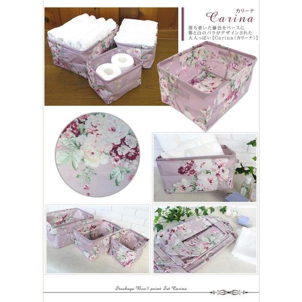 収納ボックス3点セット バラ柄 収納BOX おしゃれ 折りたたみ 水回り 樹脂コーディング 収納ボックスセット 多目的ボックス カントリー 花柄 アンティーク|yasashii-kurashi|06