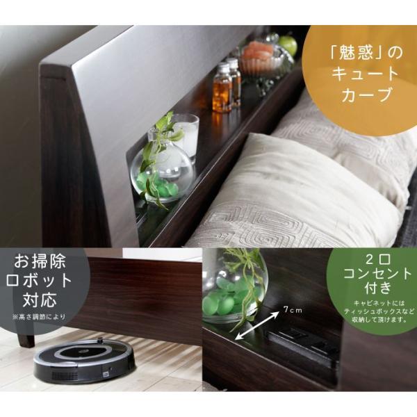 ベッド シングル フェンネル3ベッドダーク色(マットレス別)ベッド・フレームのみ|代引き不可|送料無料|【1年保証】|yasashii-kurashi|02