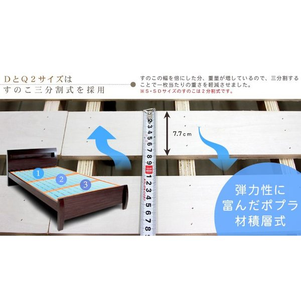 ベッド シングル フェンネル3ベッドダーク色(マットレス別)ベッド・フレームのみ|代引き不可|送料無料|【1年保証】|yasashii-kurashi|03