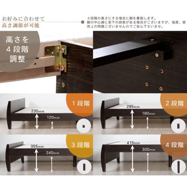 ベッド シングル フェンネル3ベッドダーク色(マットレス別)ベッド・フレームのみ|代引き不可|送料無料|【1年保証】|yasashii-kurashi|04