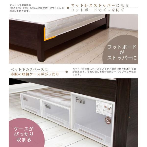 ベッド シングル フェンネル3ベッドダーク色(マットレス別)ベッド・フレームのみ|代引き不可|送料無料|【1年保証】|yasashii-kurashi|05