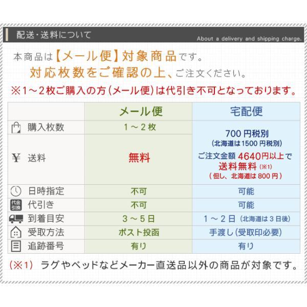 ネックウォーマー 夏 レディース 冷え対策 前開き おしゃれ ふわふわ かわいい|yasashii-kurashi|11