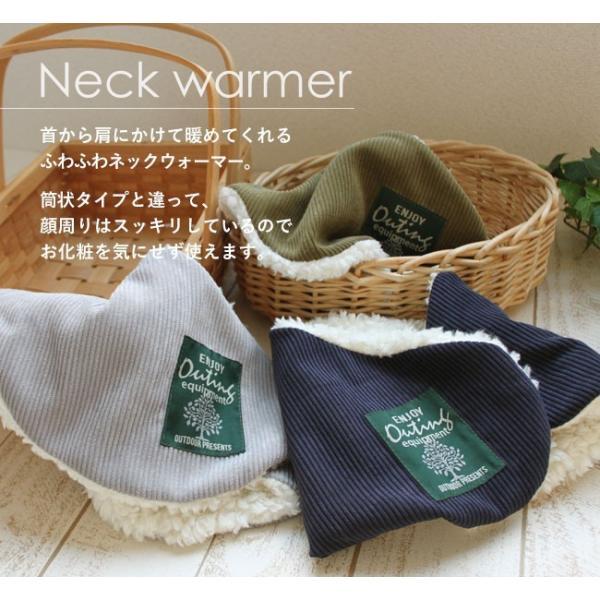 ネックウォーマー 夏 レディース 冷え対策 前開き おしゃれ ふわふわ かわいい|yasashii-kurashi|05