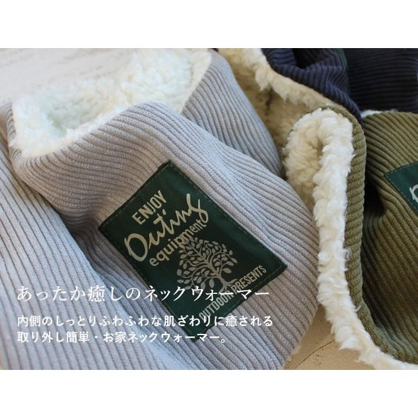 ネックウォーマー 夏 レディース 冷え対策 前開き おしゃれ ふわふわ かわいい|yasashii-kurashi|06