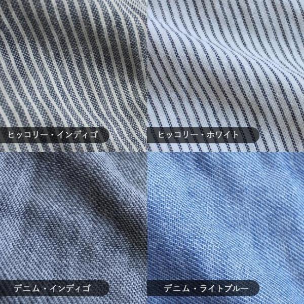 今治タオル ハンドタオル ギフト ブランド プレゼント メンズ まとめ買い ガーゼ 日本製 綿100% デニム&ヒッコリー|yasashii-kurashi|02