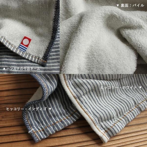 今治タオル ハンドタオル ギフト ブランド プレゼント メンズ まとめ買い ガーゼ 日本製 綿100% デニム&ヒッコリー|yasashii-kurashi|05