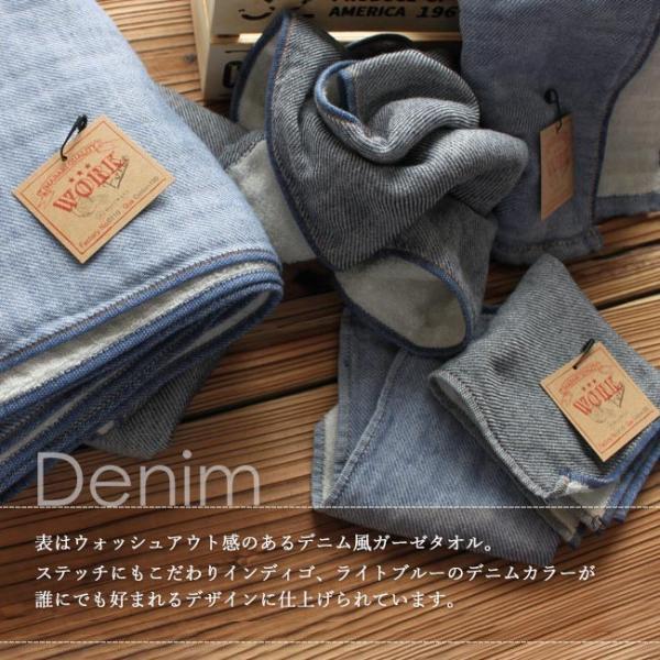 今治タオル ハンドタオル ギフト ブランド プレゼント メンズ まとめ買い ガーゼ 日本製 綿100% デニム&ヒッコリー|yasashii-kurashi|06