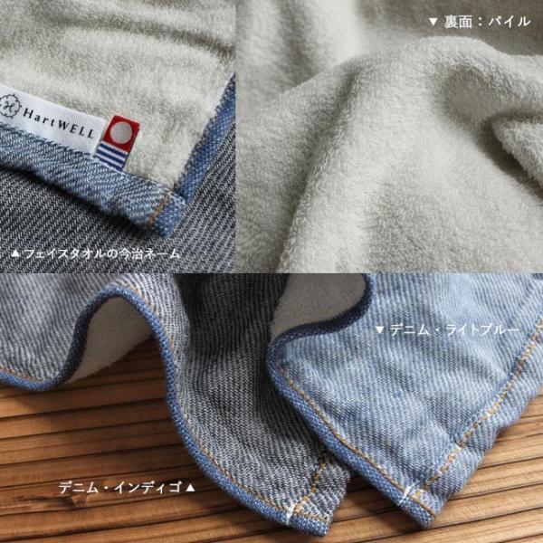 今治タオル ハンドタオル ギフト ブランド プレゼント メンズ まとめ買い ガーゼ 日本製 綿100% デニム&ヒッコリー|yasashii-kurashi|07