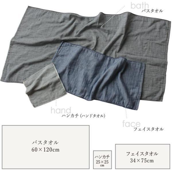 今治タオル ハンドタオル ギフト ブランド プレゼント メンズ まとめ買い ガーゼ 日本製 綿100% デニム&ヒッコリー|yasashii-kurashi|08