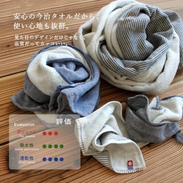 今治タオル ハンドタオル ギフト ブランド プレゼント メンズ まとめ買い ガーゼ 日本製 綿100% デニム&ヒッコリー|yasashii-kurashi|09