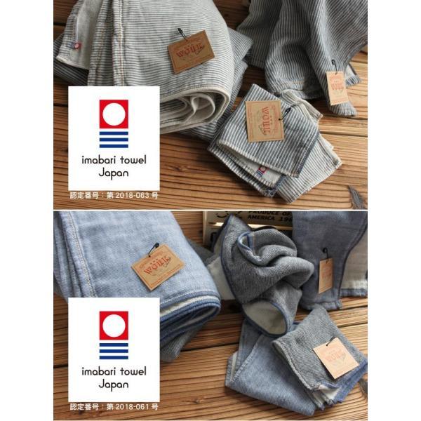 今治タオル ハンドタオル ギフト ブランド プレゼント メンズ まとめ買い ガーゼ 日本製 綿100% デニム&ヒッコリー|yasashii-kurashi|10
