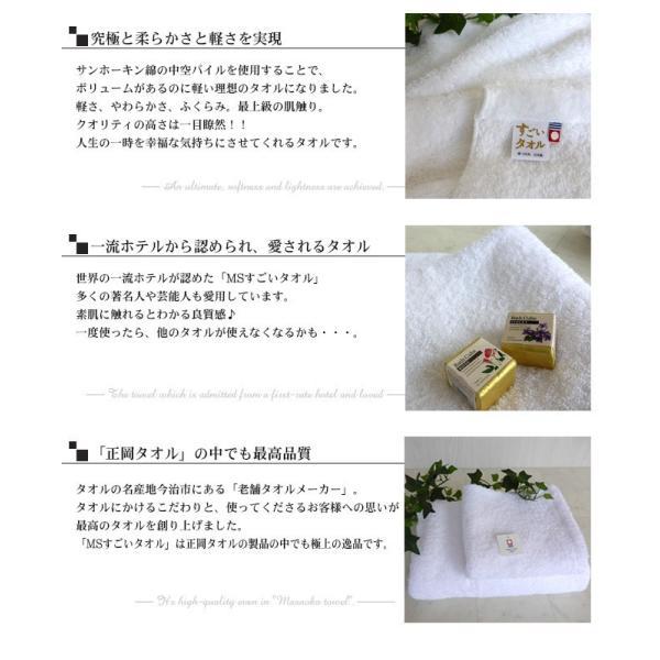 今治タオル フェイスタオル ギフト 出産祝い 厚手 ふわふわ すごいタオル 日本製 綿100%|yasashii-kurashi|03
