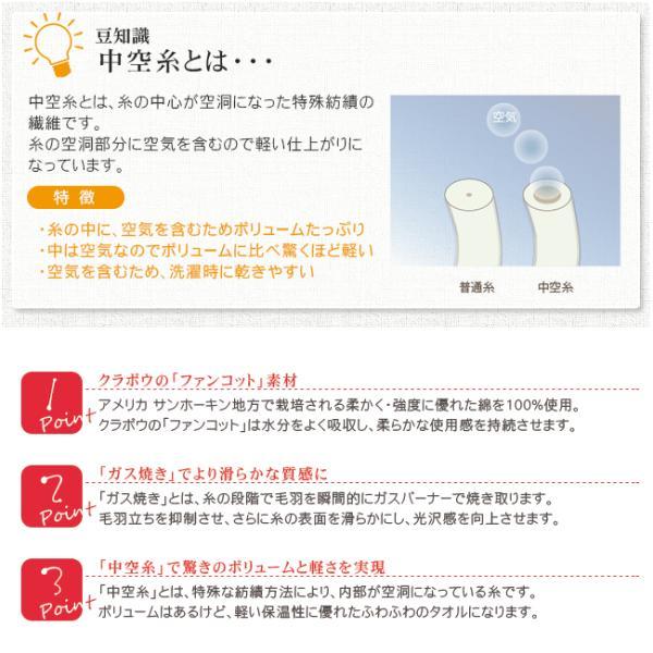 今治タオル フェイスタオル ギフト 出産祝い 厚手 ふわふわ すごいタオル 日本製 綿100%|yasashii-kurashi|04