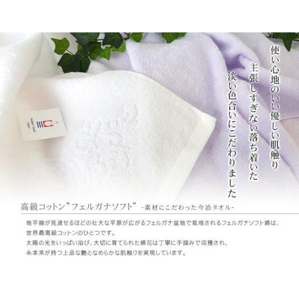 フェイスタオル まとめ買い 今治 おしゃれ セット 4枚 カラー 柄 日本製 綿100% フェルガナコットン|yasashii-kurashi|02