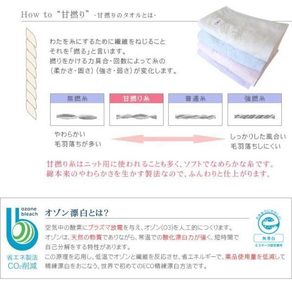 フェイスタオル まとめ買い 今治 おしゃれ セット 4枚 カラー 柄 日本製 綿100% フェルガナコットン|yasashii-kurashi|03