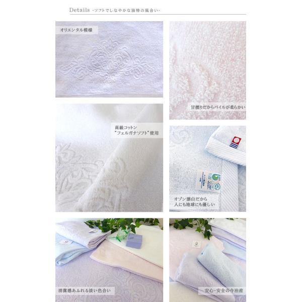 フェイスタオル まとめ買い 今治 おしゃれ セット 4枚 カラー 柄 日本製 綿100% フェルガナコットン|yasashii-kurashi|04