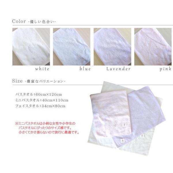 フェイスタオル まとめ買い 今治 おしゃれ セット 4枚 カラー 柄 日本製 綿100% フェルガナコットン|yasashii-kurashi|05