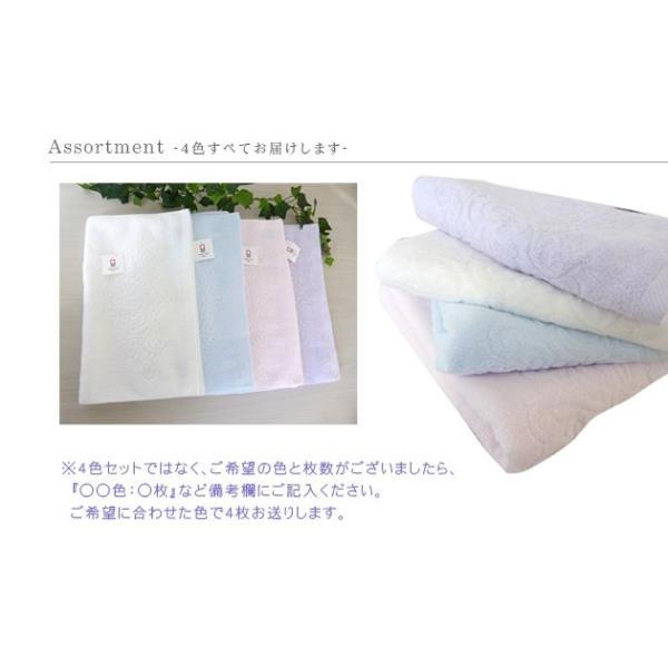 フェイスタオル まとめ買い 今治 おしゃれ セット 4枚 カラー 柄 日本製 綿100% フェルガナコットン|yasashii-kurashi|06