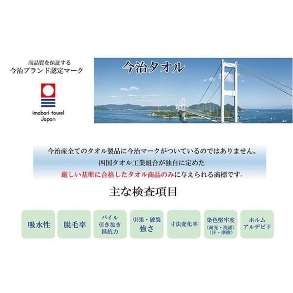 フェイスタオル まとめ買い 今治 おしゃれ セット 4枚 カラー 柄 日本製 綿100% フェルガナコットン|yasashii-kurashi|07