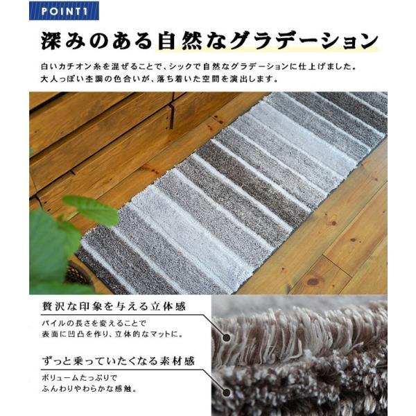 キッチンマット マイクロファイバー グラデーション 約45×180cm ストライプ 床暖房対応 すべり止め 玄関 トイレマット (GM-901) yasashii-kurashi 02