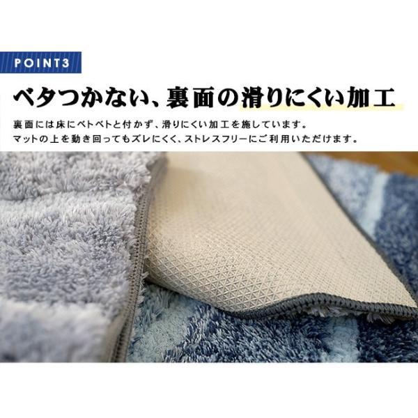 キッチンマット マイクロファイバー グラデーション 約45×180cm ストライプ 床暖房対応 すべり止め 玄関 トイレマット (GM-901) yasashii-kurashi 04