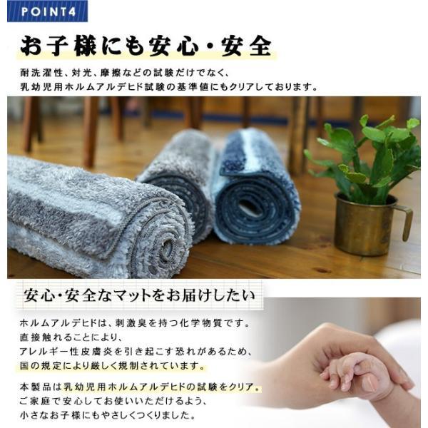 キッチンマット マイクロファイバー グラデーション 約45×180cm ストライプ 床暖房対応 すべり止め 玄関 トイレマット (GM-901) yasashii-kurashi 05