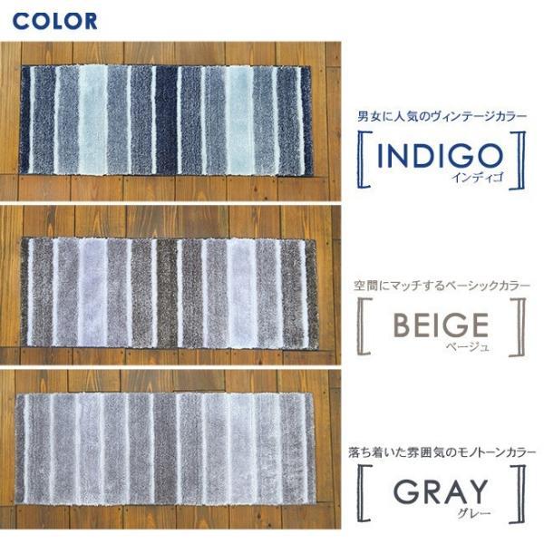 キッチンマット マイクロファイバー グラデーション 約45×180cm ストライプ 床暖房対応 すべり止め 玄関 トイレマット (GM-901) yasashii-kurashi 06