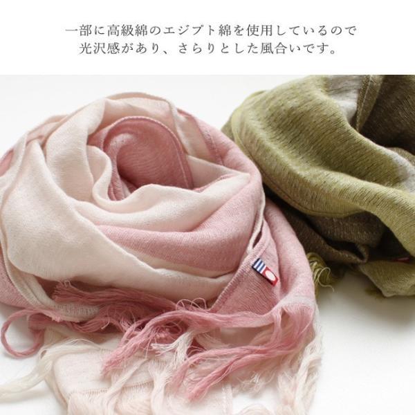 今治タオル タオルマフラー おしゃれ ラインカラーマフラー ガーゼタオルマフラー 綿100% 日本製|yasashii-kurashi|07