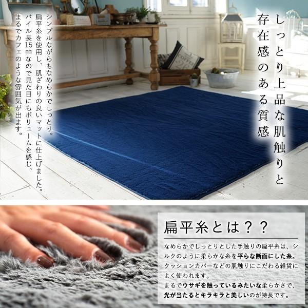 【ラグマット】洗える 扁平糸ラグマット 約130×190cm なめらか しっとり ふわふわ肌触り 床暖房対応 玄関マット すべり止め加工 (FW-502)|yasashii-kurashi|02