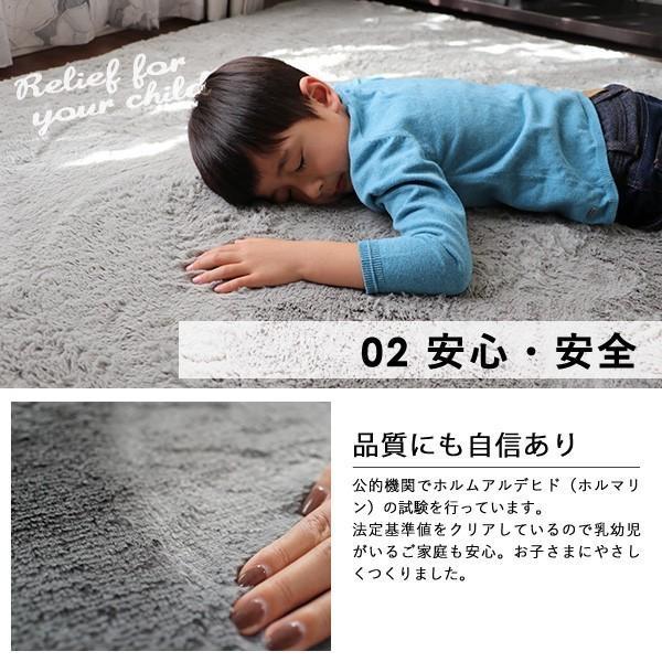 【ラグマット】洗える 扁平糸ラグマット 約130×190cm なめらか しっとり ふわふわ肌触り 床暖房対応 玄関マット すべり止め加工 (FW-502)|yasashii-kurashi|04