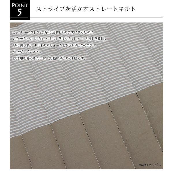 ラグ 洗える ヒッコリーパッチ ラグ 1.5畳 130×185cm  こたつ・床暖・ホットカーペット対応 秋冬春 滑り止め 送料無料|yasashii-kurashi|04