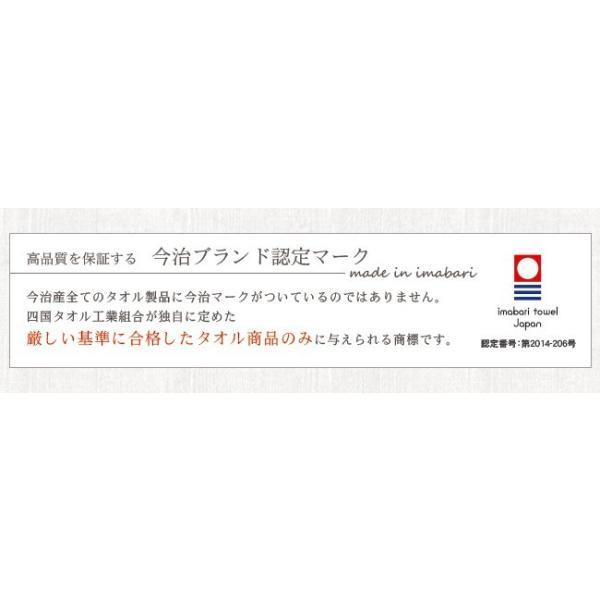 今治タオル フェイスタオル 5枚セット 今治さわやかフェイスタオル  水玉(ブルーグラデーション)  綿100% (送料無料)|yasashii-kurashi|02