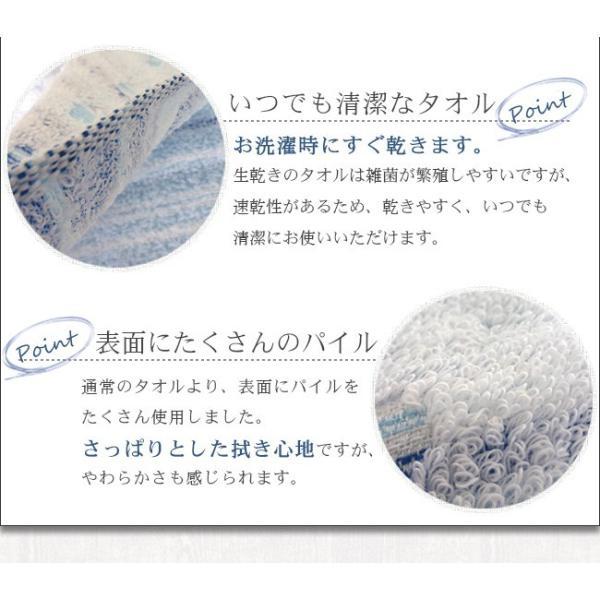 今治タオル フェイスタオル 5枚セット 今治さわやかフェイスタオル  水玉(ブルーグラデーション)  綿100% (送料無料)|yasashii-kurashi|05