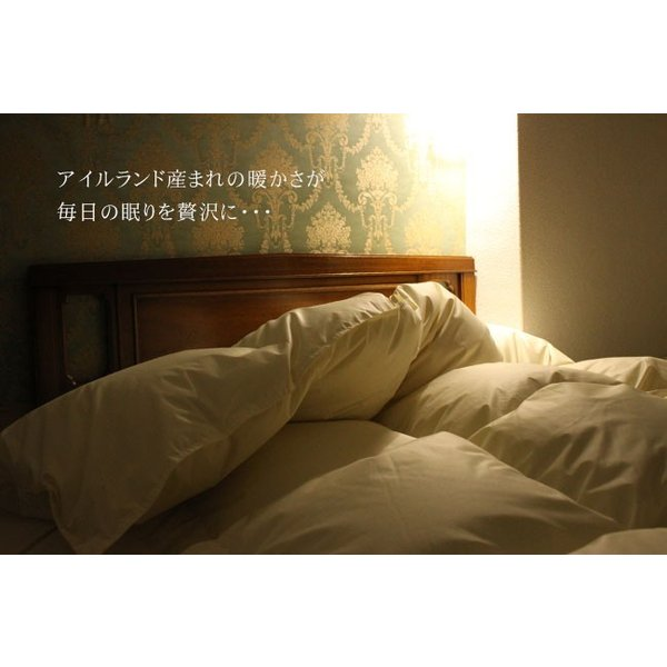 羽毛布団 シングル 掛け布団 日本製 収納 脱臭 防カビ 殺菌 ロイヤルゴールドラベル ダウン率90% シンプル ダウンパワー 400以上 2年間保証|yasashii-kurashi|02