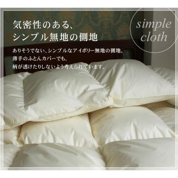 羽毛布団 シングル 掛け布団 日本製 収納 脱臭 防カビ 殺菌 ロイヤルゴールドラベル ダウン率90% シンプル ダウンパワー 400以上 2年間保証|yasashii-kurashi|11