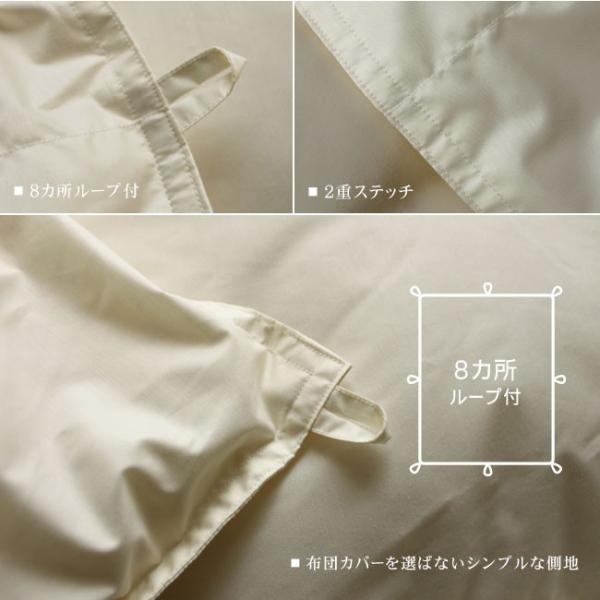 羽毛布団 シングル 掛け布団 日本製 収納 脱臭 防カビ 殺菌 ロイヤルゴールドラベル ダウン率90% シンプル ダウンパワー 400以上 2年間保証|yasashii-kurashi|12