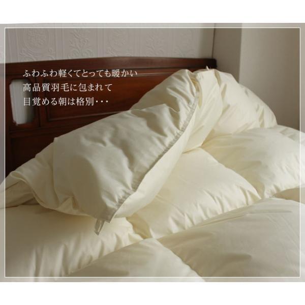 羽毛布団 シングル 掛け布団 日本製 収納 脱臭 防カビ 殺菌 ロイヤルゴールドラベル ダウン率90% シンプル ダウンパワー 400以上 2年間保証|yasashii-kurashi|16