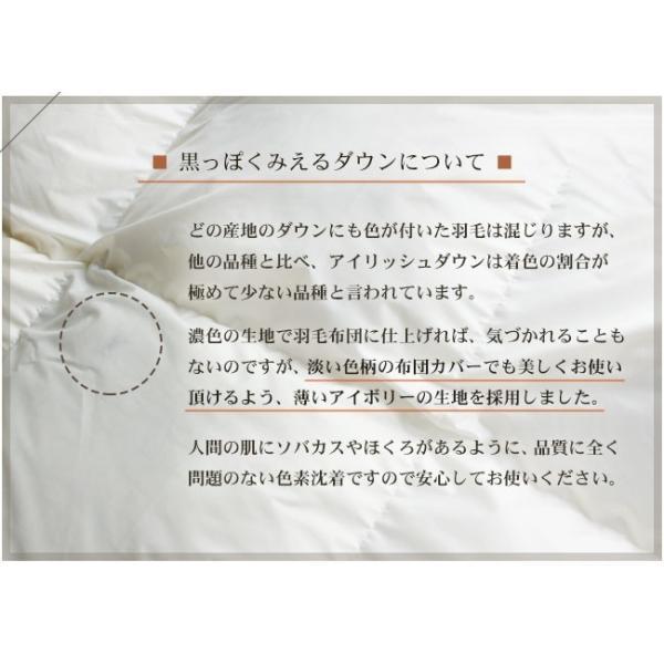 羽毛布団 シングル 掛け布団 日本製 収納 脱臭 防カビ 殺菌 ロイヤルゴールドラベル ダウン率90% シンプル ダウンパワー 400以上 2年間保証|yasashii-kurashi|18
