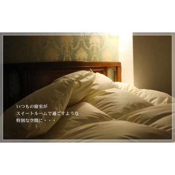羽毛布団 シングル 掛け布団 日本製 収納 脱臭 防カビ 殺菌 ロイヤルゴールドラベル ダウン率90% シンプル ダウンパワー 400以上 2年間保証|yasashii-kurashi|19