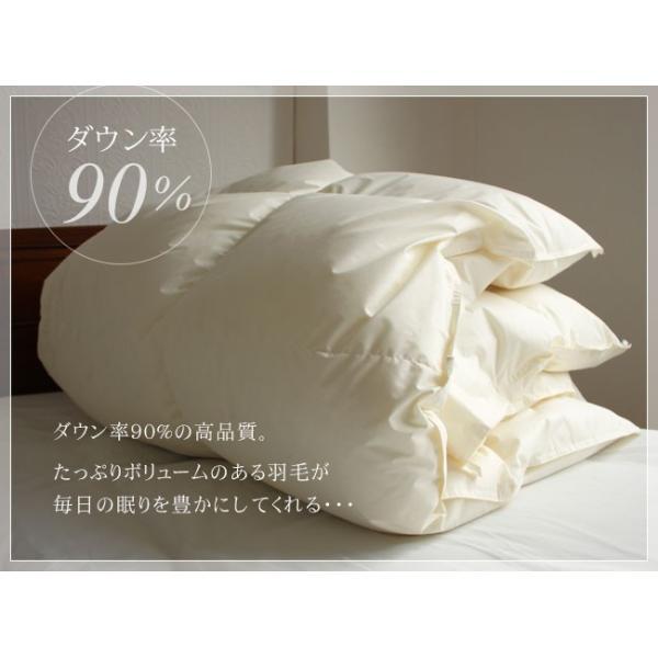 羽毛布団 シングル 掛け布団 日本製 収納 脱臭 防カビ 殺菌 ロイヤルゴールドラベル ダウン率90% シンプル ダウンパワー 400以上 2年間保証|yasashii-kurashi|07